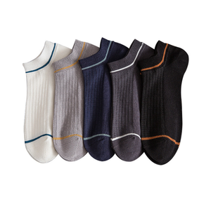 Custom Made Multi Color Mens Bamboo Ankle Dress Socks
